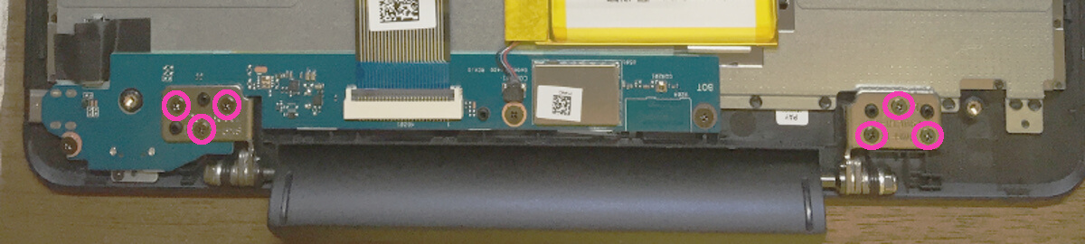 キーボード付きタブレットPC(ASUS t90chi)のヒンジのネジを開ける