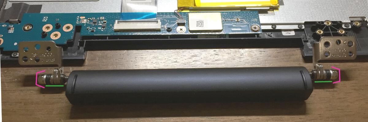 キーボード付きタブレットPC(ASUS t90chi)のヒンジ部分を分解する
