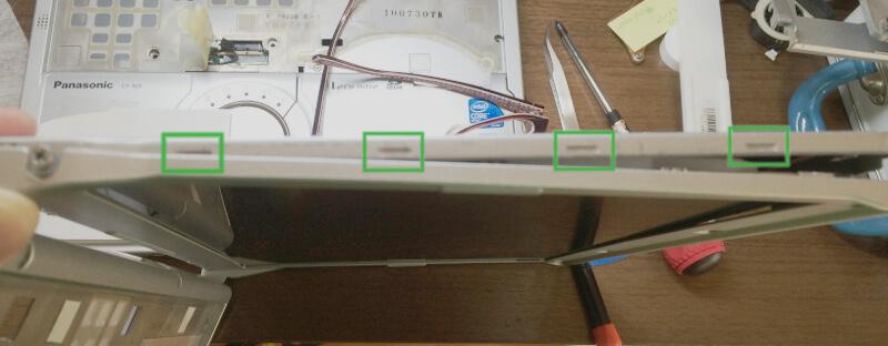 レッツノートS9のモニター枠側部の爪