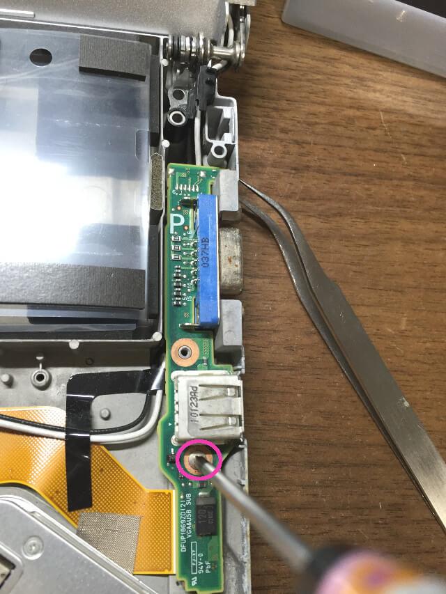 レッツノートS9のジャンクで無線LANケーブルを交換する準備