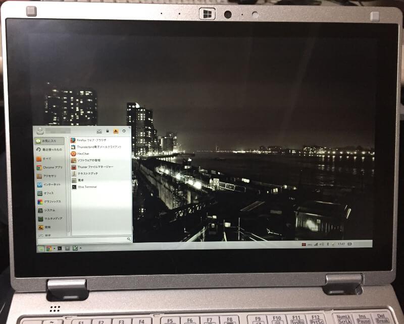 Panasonicのノートパソコン(Let's NOTE CF-RZ5)にLinuxMintを入れて、無線LANが使えるようにする手順を写真つきで解説