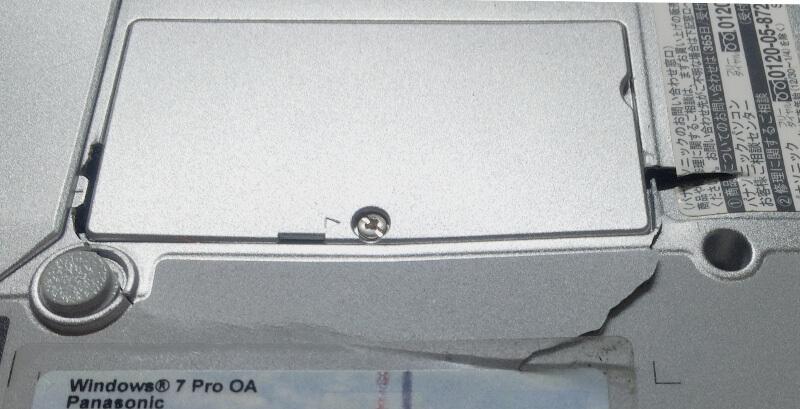 ジャンクのレッツノートCF-S9の底面、メモリのふた周りが大きく破損して穴が開いてる