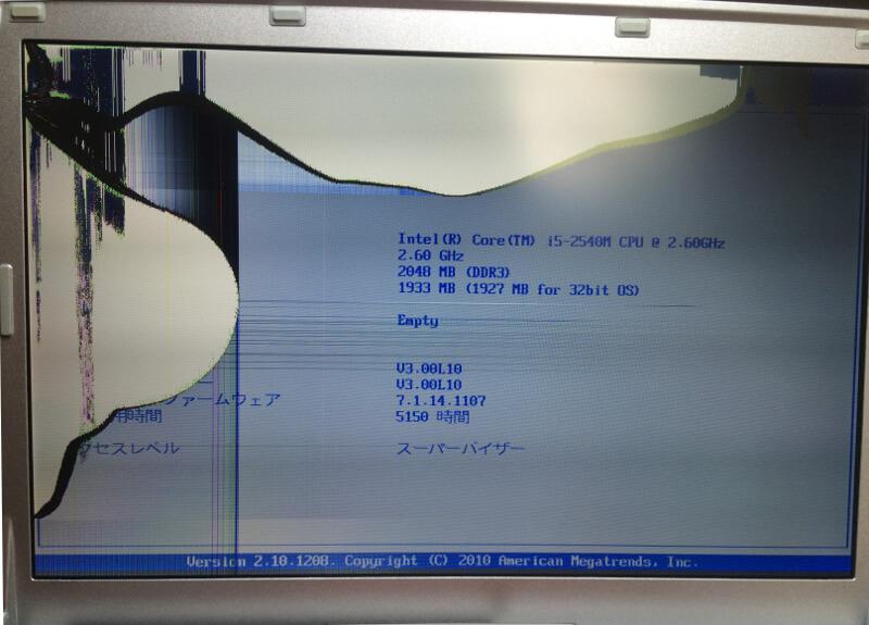 レッツノートCF-S10のジャンクPCで液晶の割れを確認
