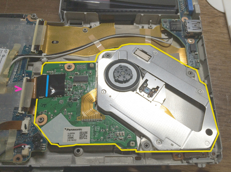 レッツノートCF-S10でDVDドライブを交換する