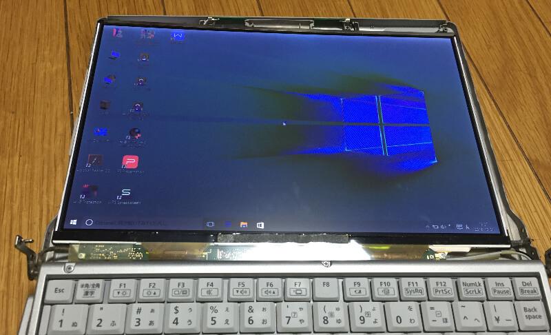 レッツノートCF-S10で液晶がきちんとうつるか、モニター枠をはめる前に確認
