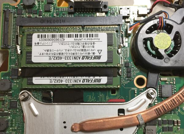 レッツノートCF-S9でメモリを8GBに増設
