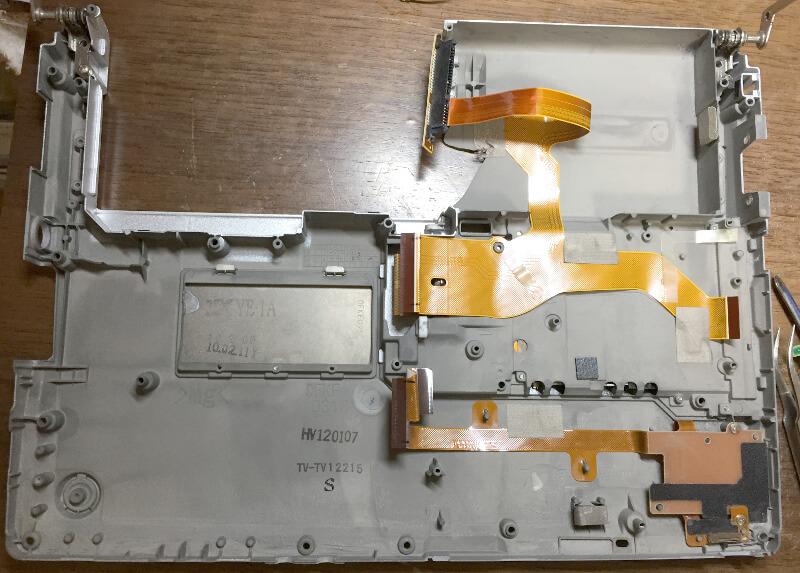 レッツノートCF-S9で底面部分だけになった元のパソコン