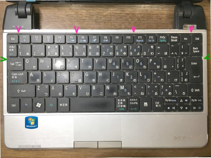 【acer】Aspire1410キーボードの爪の位置