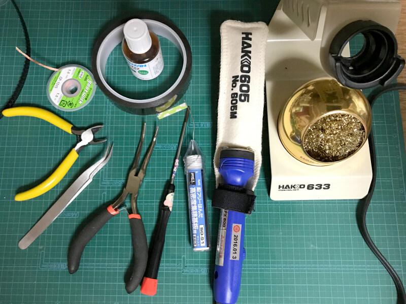 電子工作の道具〜自作キーボード「Blockey」を作る