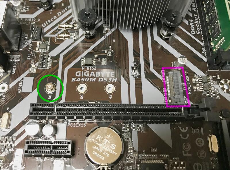 マザーボードにSSD(M.2)を挿す