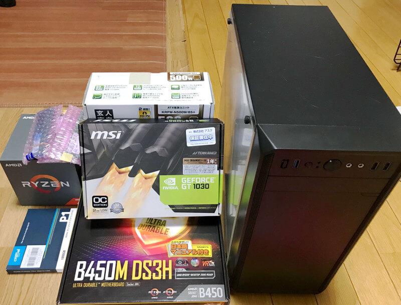 Ryzen7 1700のデスクトップパソコン組み立てに購入したもの