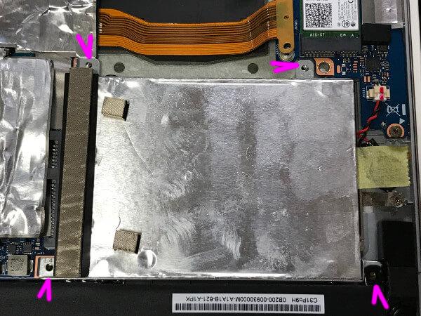 UX303UでHDDやSSDを換装する
