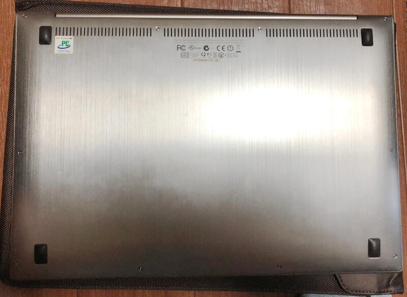 ASUSのノートパソコン「UltraBook UX31E」底面図