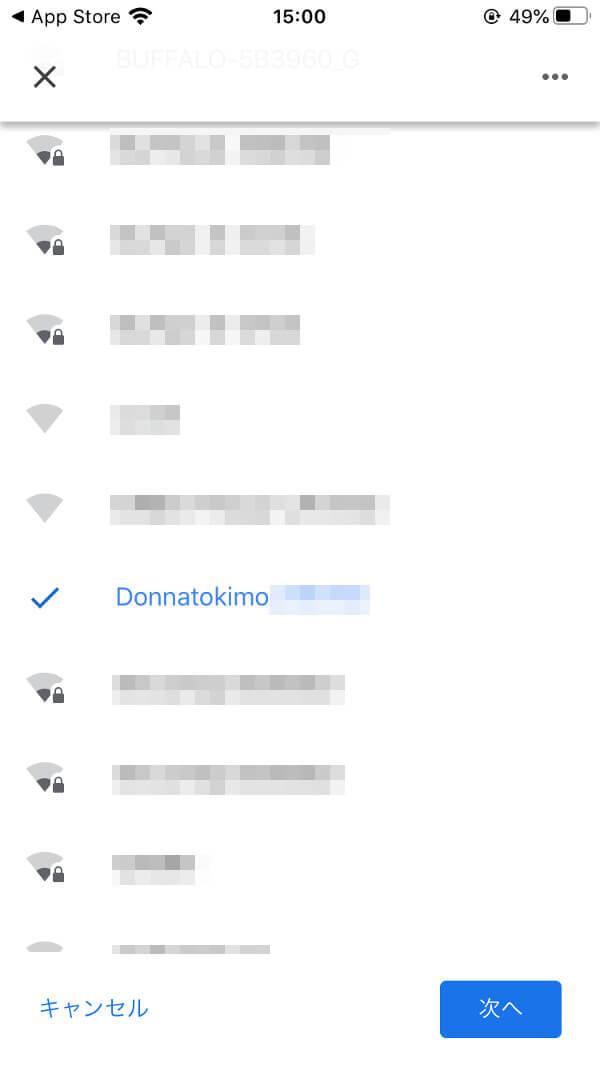 chromecastで使うネットの選択