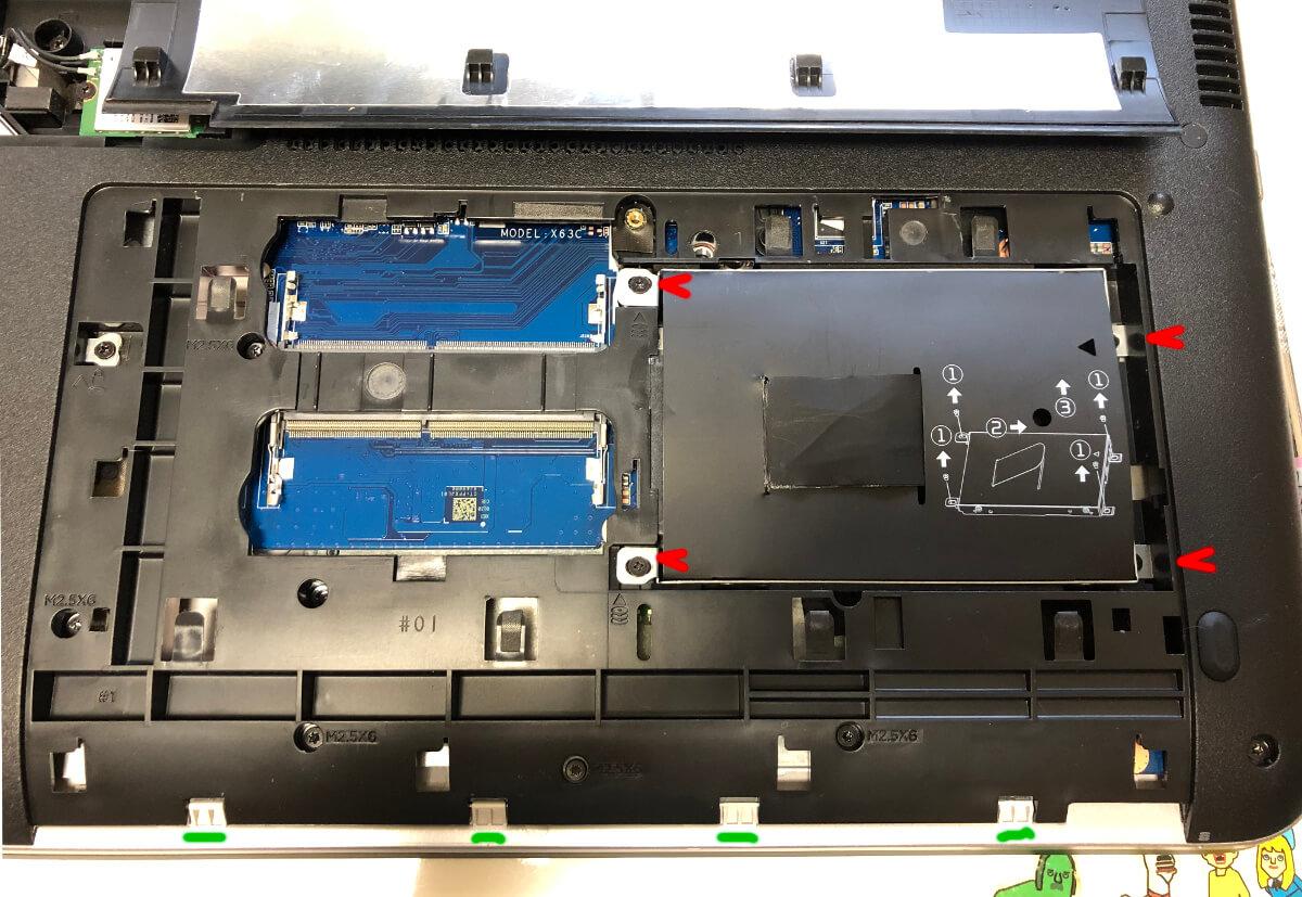 HPのノートパソコンProBook470(G3)の裏蓋を開けたところ