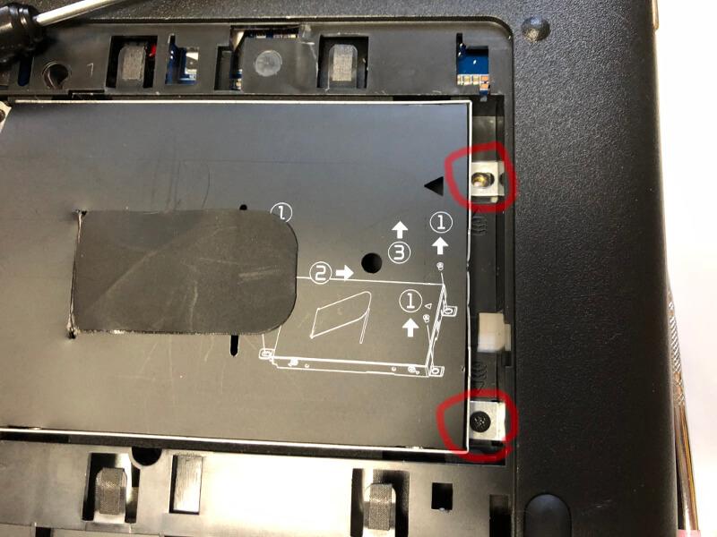 HPのノートパソコンProBook470(G3)のHDDのねじ