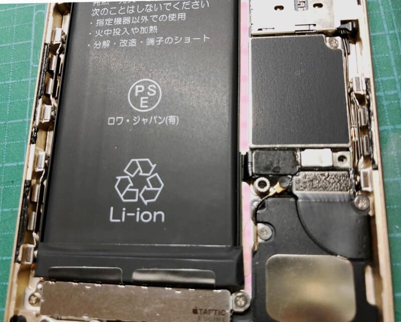 iPhone6sバッテリー交換でバッテリーをキレイに入れる