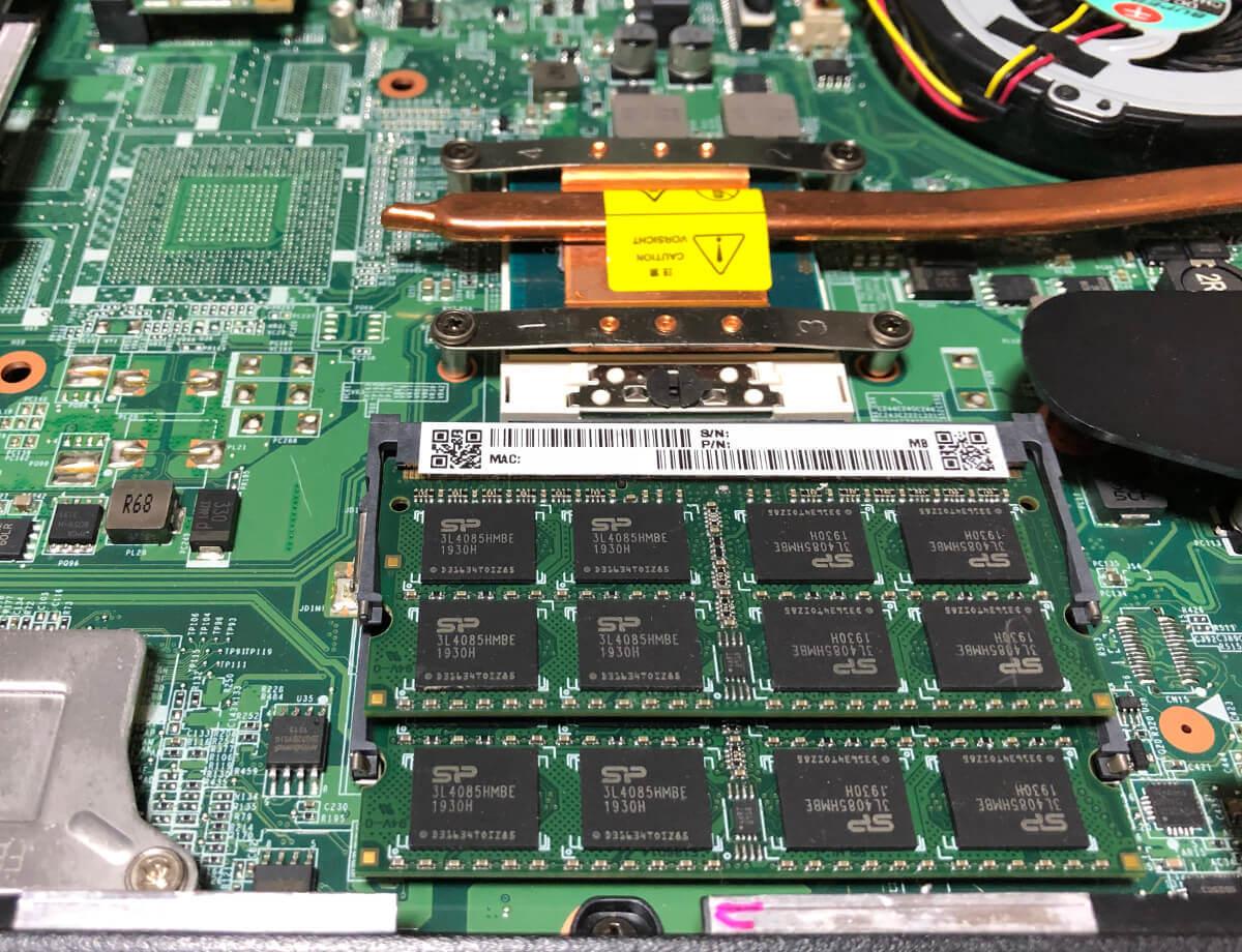 富士通のノートパソコンLifebookのAH47でメモリを増設