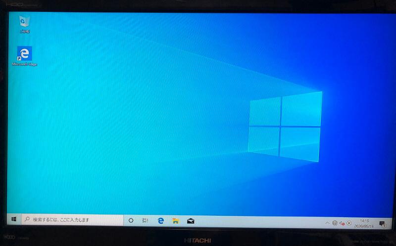 Microsoftアカウントを作らずにWindowsをインストールする