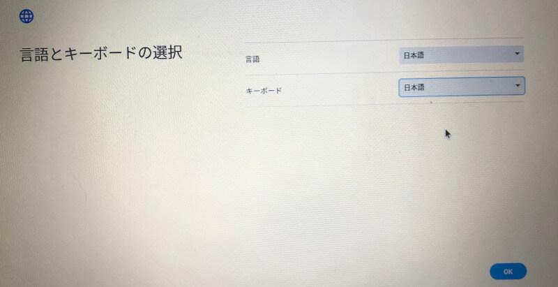 Cloudready言語の変更画面で日本語を選択